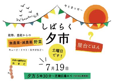 スクリーンショット 2014-07-14 18.53.41.png
