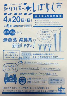 2014-04-18 17.05.30.jpg