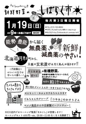 スクリーンショット 2014-01-15 17.06.50.png
