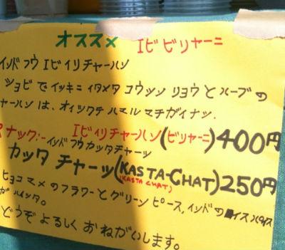Picture 8_copy.jpg
